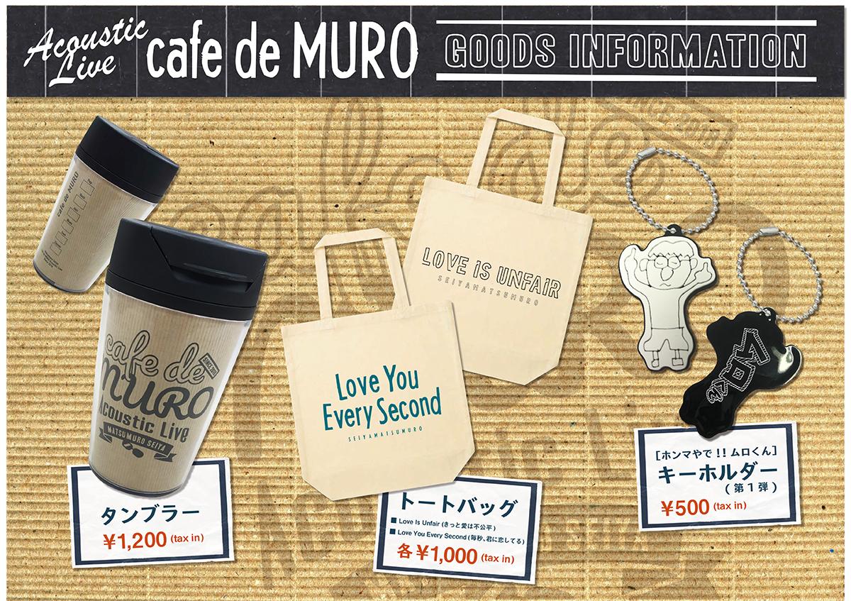 cafe de MURO goods